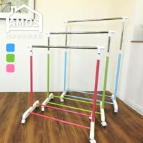 【Amos】馬卡龍繽紛簡約單桿衣架