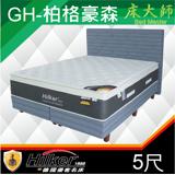 德國優客名床 日本冰晶紗乳膠三線雙層獨立筒床墊 5尺雙人(GH-柏格豪森)