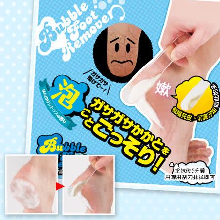 日本chez moi 去腳皮碳酸泡泡清潔凝膠