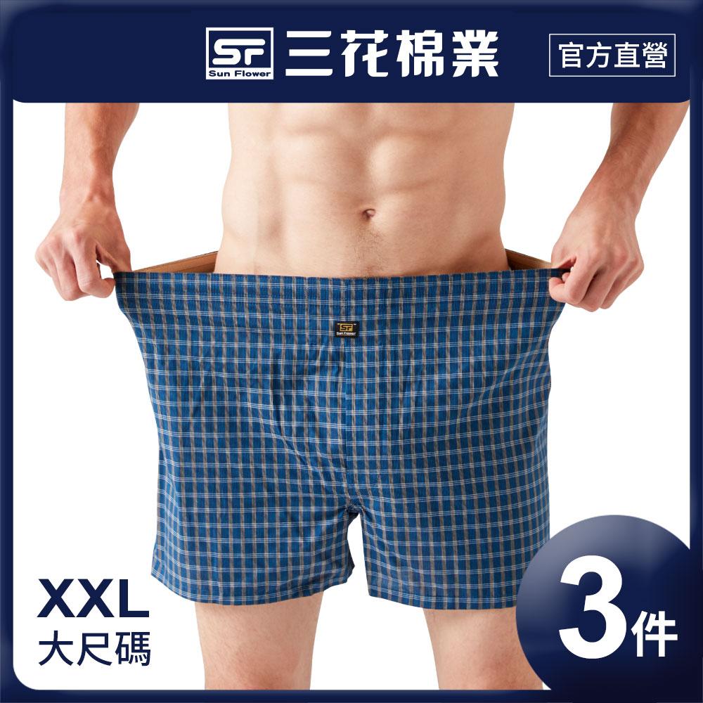 【Sun Flower三花】三花平口褲.四角褲.男內褲(4件組)_大尺碼隨機
