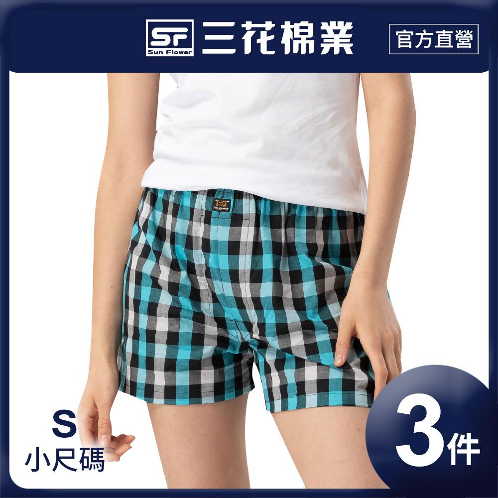 【Sun Flower三花】三花平口褲.四角褲.男內褲(4件組)_小尺碼隨機