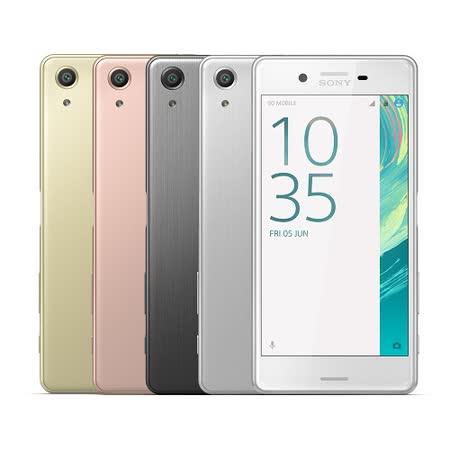 【福利品】SONY Xperia X Performance 64G/3G雙卡智慧手機 F8132 -friDay購物