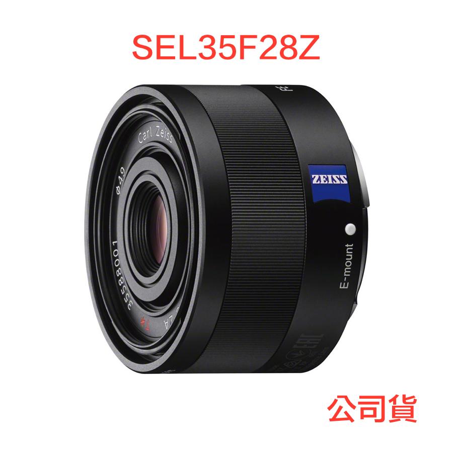 SONY SEL35F28Z 全片幅定焦鏡 FE 35mm F2.8 ZA 公司貨
