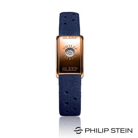 Philip Stein 翡麗詩丹 睡眠手環-經典款