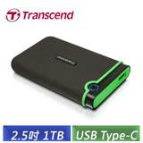 創見 StoreJet 1TB 25MC USB Type-C 2.5吋行動硬碟 (TS1TSJ25MC)-【送HDD硬殼保護套】