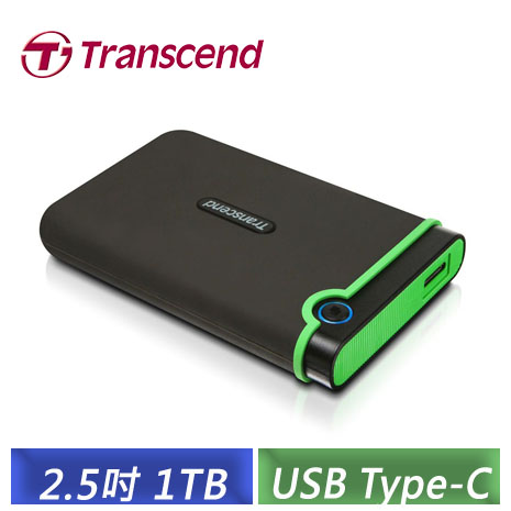 創見 StoreJet 1TB 25MC USB Type-C 2.5吋行動硬碟 (TS1TSJ25MC)-【送HDD硬殼保護套】