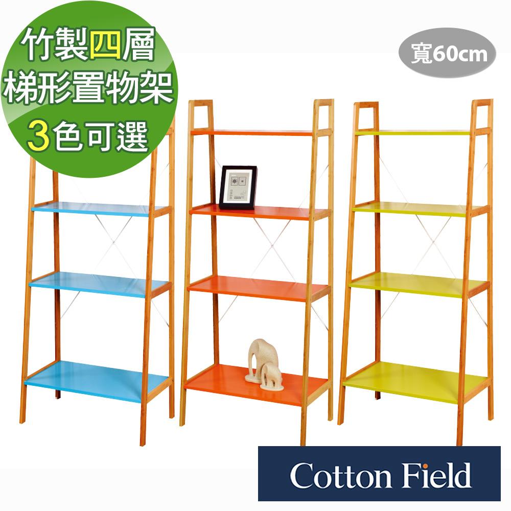 棉花田【博客】簡易組裝四層梯形多功能置物架60cm-3色可選