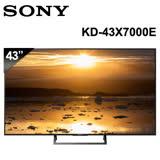 SONY KD-43X7000E 43吋4K高畫質液晶電視-2/25前買就送Sony舒壓頸枕