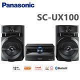 Panasonic國際牌 300W藍芽組合音響(SC-UX100)