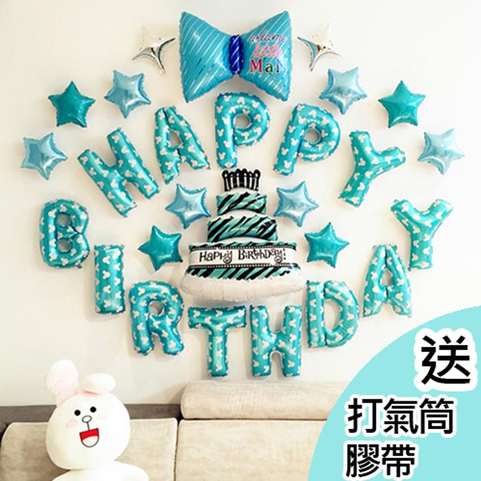 百貨通 王子慶生浪漫氣球組