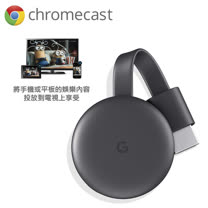 Google Chromecast 第三代 HDMI 媒體串流播放器 石墨黑