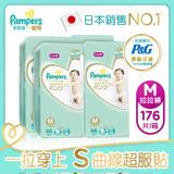 【Pamps幫寶適】 日本原裝一級幫 拉拉褲/褲型 紙尿褲 (M) 44片x4包 /箱