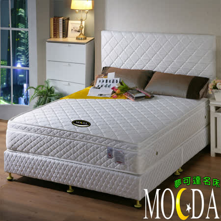 夢可達名床 超舒適 三線獨立筒床墊-雙人