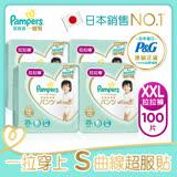 【Pamps幫寶適】 日本原裝一級幫 拉拉褲/褲型 紙尿褲 (XXL) 25片x4包 /箱