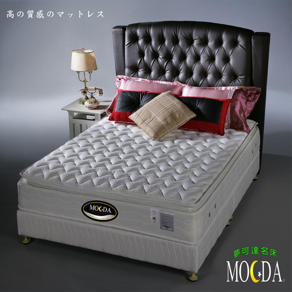 【夢可達名床】尊爵型硬式彈簧床墊 3.5x6.2尺-單人