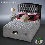 【夢可達名床】尊爵型硬式彈簧床墊 5x6.2尺-雙人