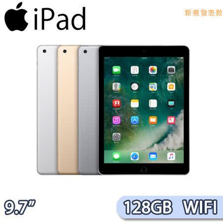 Apple iPad WiFi 128GB 平板電腦