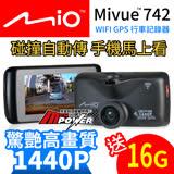 Mio MiVue 742 超高畫質 GPS測速 WIFI 行車紀錄器(送16G記憶卡+兩段式後視鏡支架+吸盤輔助貼片)