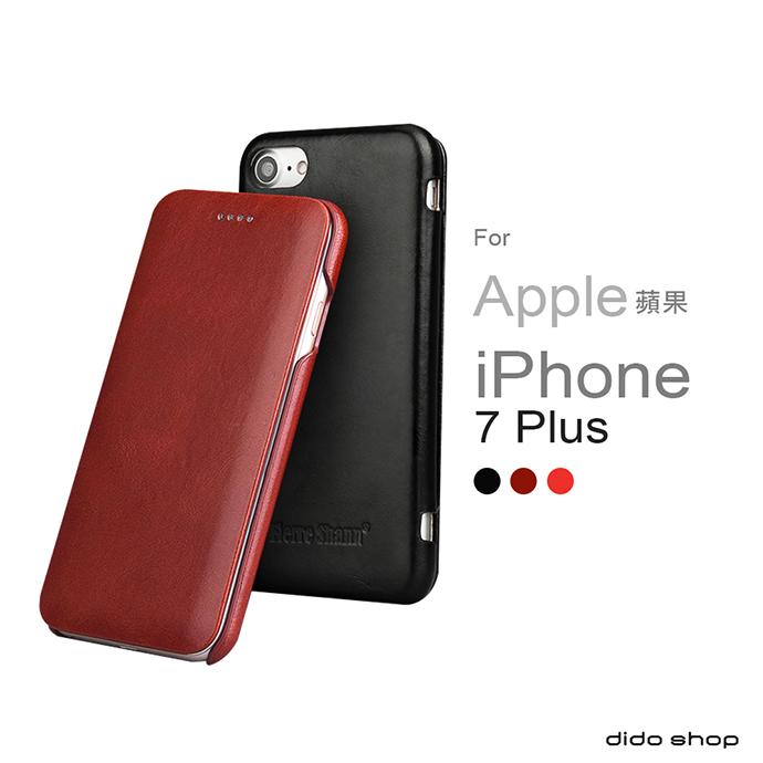 iPhone7 Plus (5.5吋) 真皮手機皮套 掀蓋式手機殼 商務系列 (FS018)