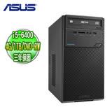 ASUS 華碩 H110 商用電腦 (Intel Core i5-6400 4G 1TB DVD-RW DOS 三年保固)