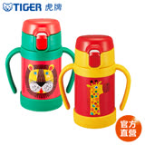 【TIGER虎牌】280cc幼童款吸管型不鏽鋼保冷學習杯(MCK-A280)