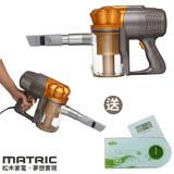 【松木MATRIC】手持強效氣旋吸塵器-再送聲寶體重計(BF-L1001ML)