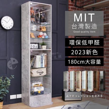 強化玻璃 精品模型收藏展示櫃