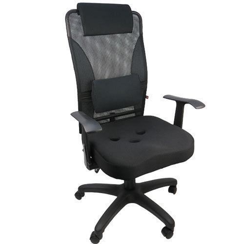 《邏爵辦公家具》line風格人體工學3孔座墊辦公椅/電腦椅(四色)
