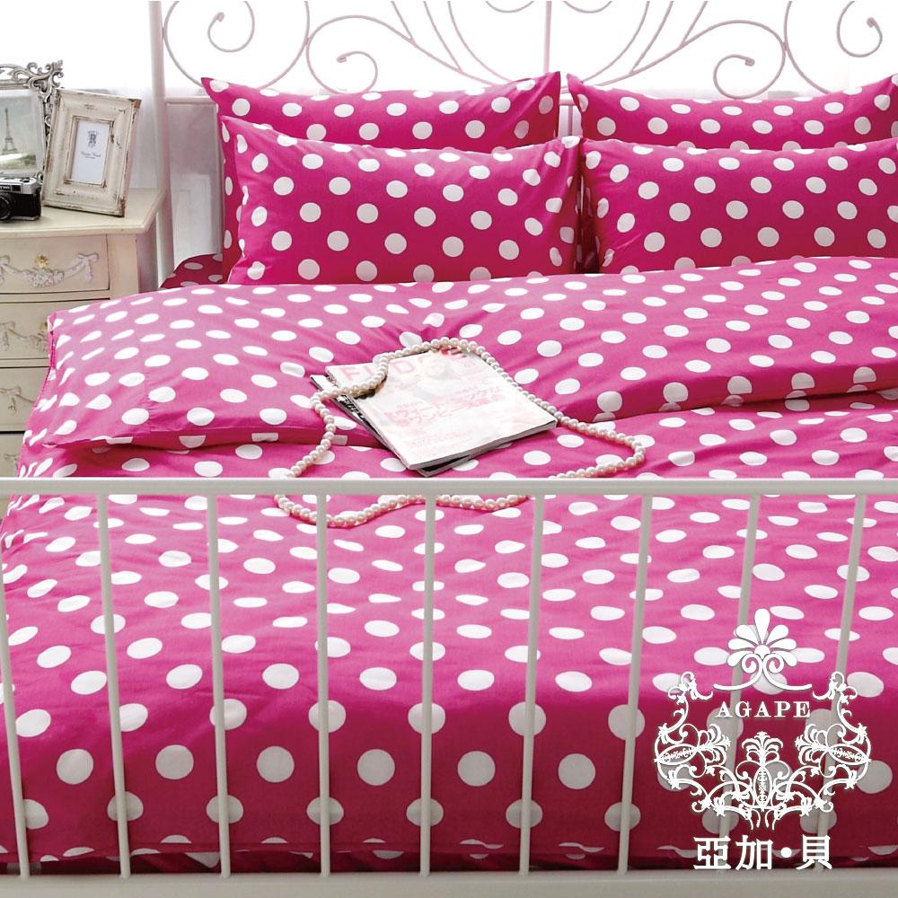 【AGAPE亞加‧貝】《MIT台灣製-點點粉愛》100%精梳純棉雙人加大(6x6.2尺)四件式被套床包組