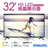 贈迪士尼吊燈71751*2【飛利浦PHILIPS】32吋HD LED液晶顯示器+視訊盒 32PHH4032
