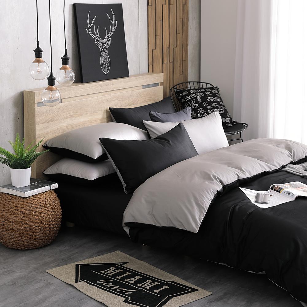 OLIVIA 《 BEST 5 黑x 鐵灰 》 特大雙人兩用被套床包四件組 雙色系 素色雙色簡約