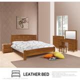 【ABOSS】編織6尺柚木雙人加大床架/床組(不含床墊)