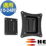 HE 15~ 24吋 液晶電視/螢幕固定式壁掛架(H1010L)
