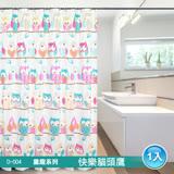 LISAN精選防水浴簾D-004童趣 快樂猫頭鷹
