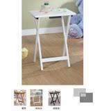 【空間生活】免組裝折疊桌 茶几桌/邊桌/電腦桌 書桌 辦公桌