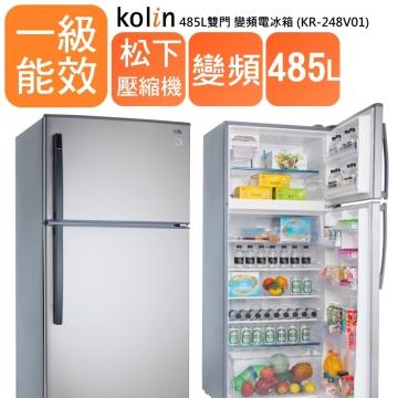 【KOLIN 歌林】485L 雙門風冷小冰箱 (KR-248V01)