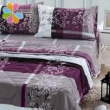 飾家《方格紫》頂級活性絲柔棉加大床包枕套組台灣製
