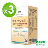 【日本味王】大豆異黃酮(30粒/瓶)x2瓶(效期至2018.9)