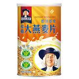 桂格即食大燕麥片330g