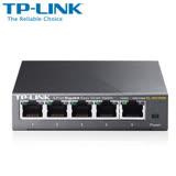 TP-LINK TL-SG105E 簡單管理型交換器5埠