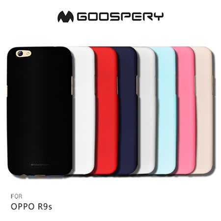 GOOSPERY OPPO R9s SOFT FEELING 液態矽膠殼