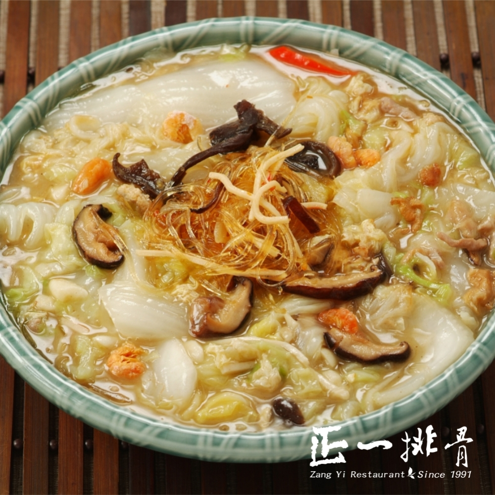 正一排骨 喜慶打魯菜1200g 覆熱熟食