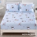 《HOYACASA 天空小熊》雙人天絲床包枕套三件組