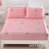 《HOYACASA 甜蜜小熊》雙人天絲床包枕套三件組