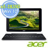 Acer 宏碁 Switch One 10 32GB Win10 (S1003-1641) 10.1吋 2 in 1變形平板筆電(灰)-送acer三巧包