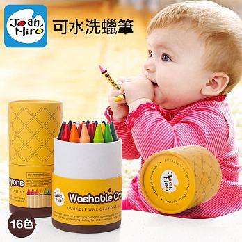 可水洗蠟筆24色
