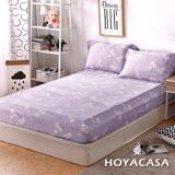 《HOYACASA 柳絮紛飛》雙人親膚極潤天絲床包枕套三件組