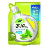 OP茶酚除臭防霉洗衣精補充包1500g