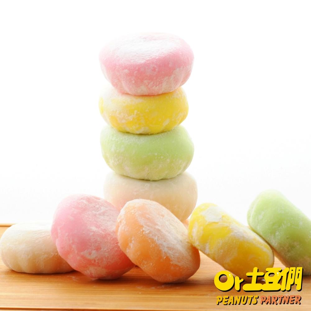 土豆們中秋禮 法式雪果子-月亮禮 (冰淇淋18入/盒) 伴手禮推薦