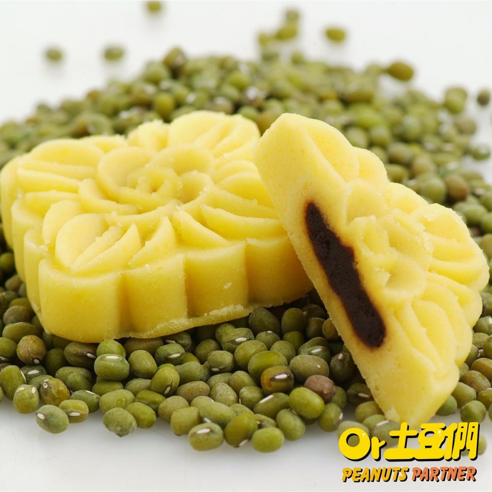 土豆們中秋禮 雪寶綠豆皇 (28g/顆_12顆/盒) 伴手禮推薦